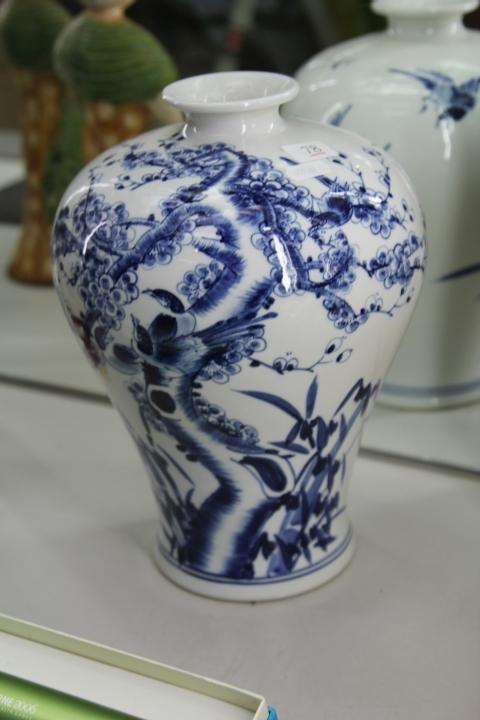 Chinese Blue & White Vase