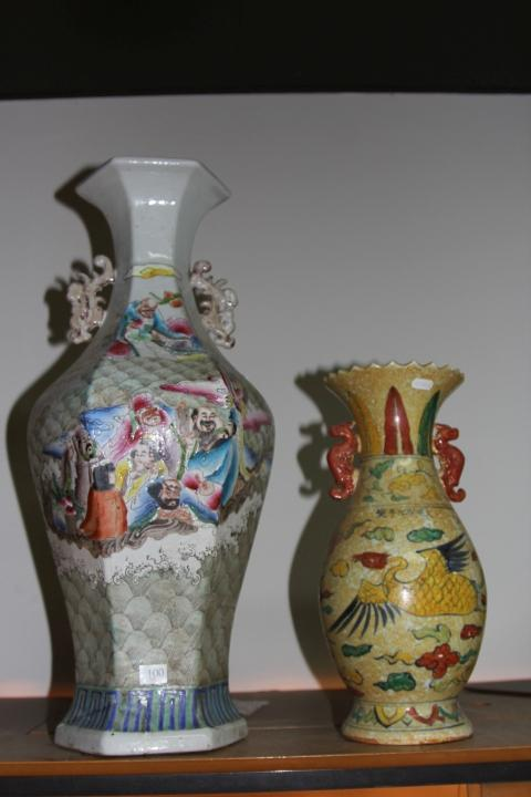 Chinese Octagonal Vase & Another