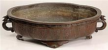 Chinese Double Handled Bronze Censer