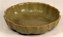 Chinese Fine Archaic Serpentine Shaped Dish