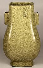 Chinese Geyao Style Double Lug 'Hu' Shaped Vase