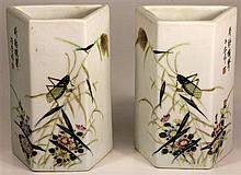 Chinese Pair of Rhomboid Shaped Republic Wall Vases