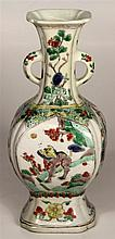 Chinese Polychrome Double Handled Vase
