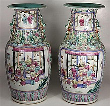 Chinese Polychrome Pair of Famille Rose Vases