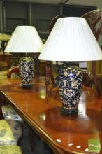 Pair of Chinese Museum Replica Lamps (4201)