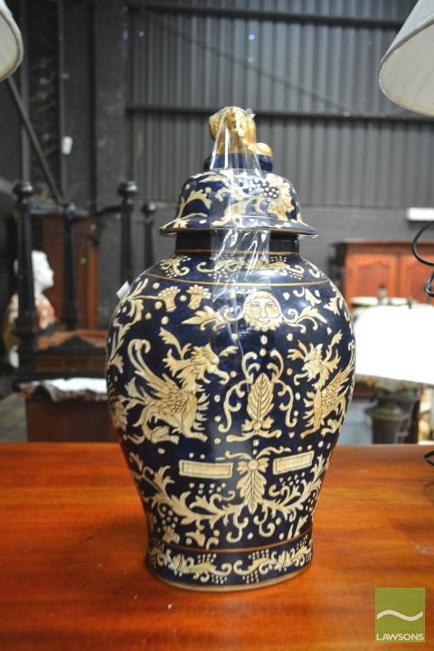 Chinese Replica Lidded Vase (4228a)