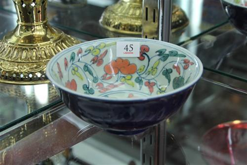 Ming Style Bowl with Blue Glaze Exterior