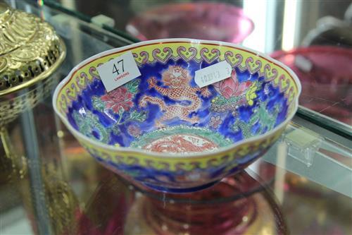 Chinese Eggshell Bowl with a 6 Character Mark