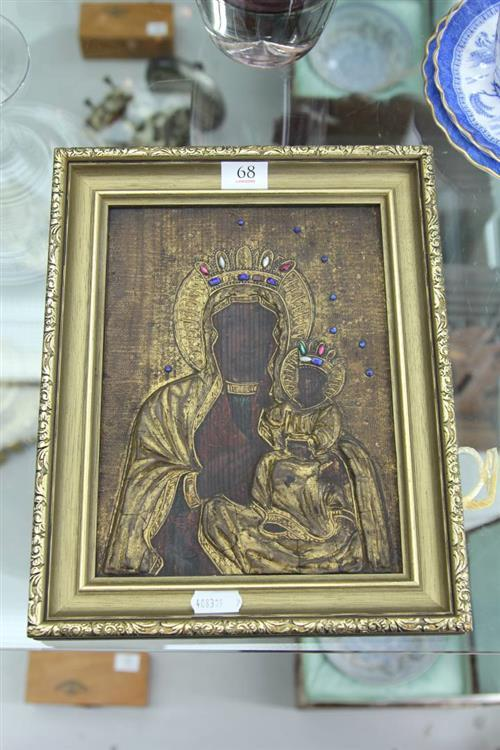 Cased Gilt Metal Icon & Another