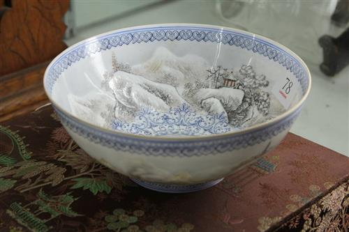 Chinese Eggshell Bowl Depicting Snowy Mountain Scene