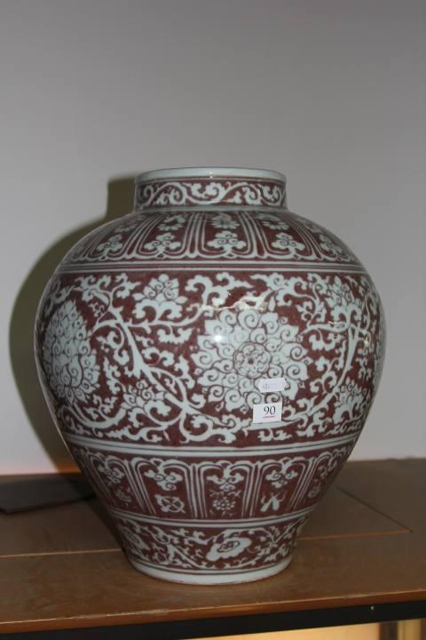 Early Ming Style Iron Red Lotus Jar