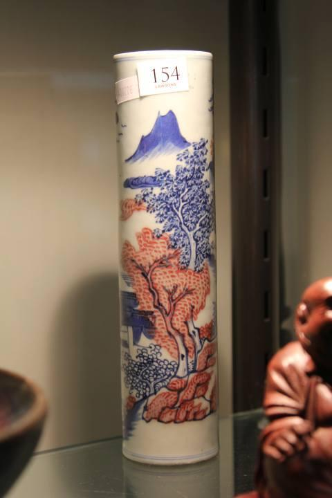 Chinese Cylinder Vase with Double Ring Marks