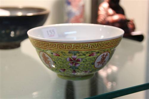 Chinese Polychrome Bowl