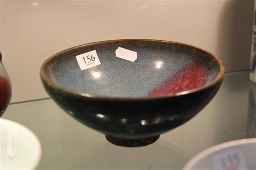 Junyao Bowl