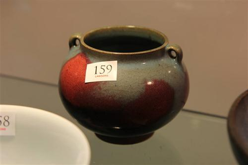 Junyao Globular Pot