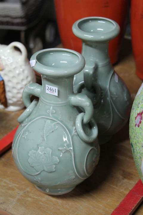 Celadon Pair of Vases