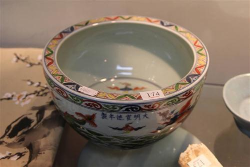 Small Polychrome Fish Bowl with Ming Mark
