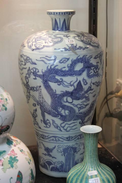 Wanli Style Blue & White Dragon Vase