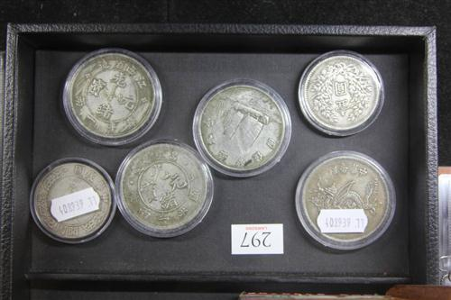 Chinese Money Coins