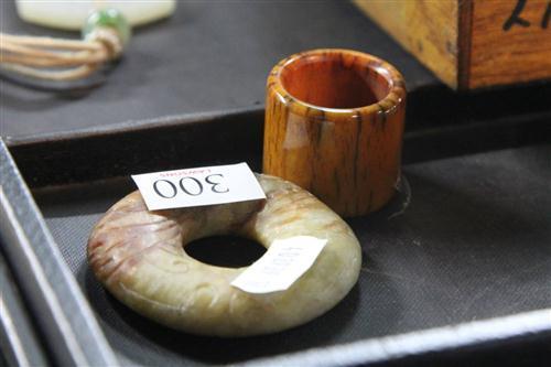 Bi Stone Pendant & Ring
