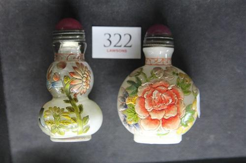 Chinese Pair of Snuff Bottles