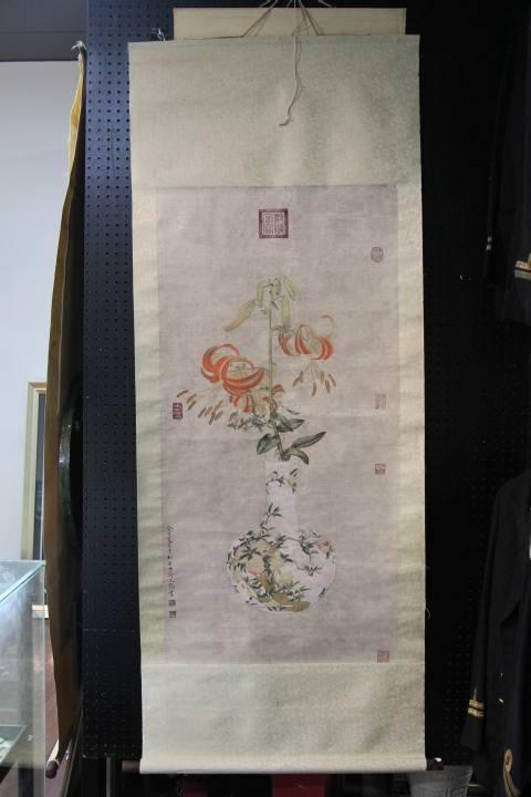 Chinese Watercolour Scroll