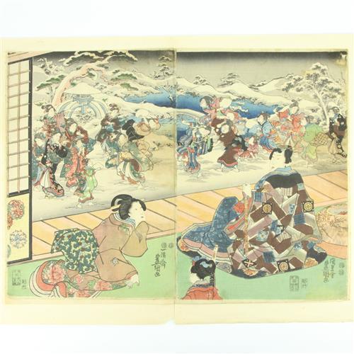 Mieiji Period Woodcut
