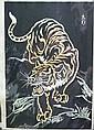 Artist Unknown - Tiger 40.5 x 29cm