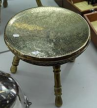 Vintage Brass Braiser Heater