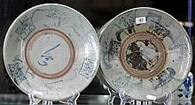 Pair of Possibly Ming Bowls with Basket