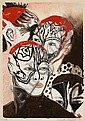 CRESSIDA CAMPBELL (1960-,) - Painted Faces, 1974 44.5 x 31.0 cm, Cressida Campbell, Click for value