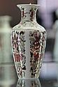 Zolanay Vase