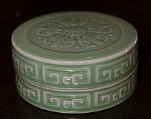 FINE CHINESE CELADON GLAZED 'WUFU' COVERED BOX, QIANLONG MARK the cover incised with five bats ('wufu') surrounding a 'Shou' char