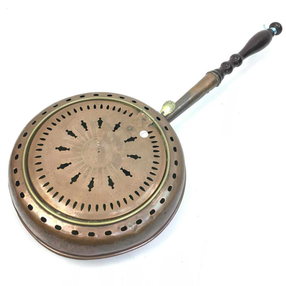 Pierced Copper Bed Warmer