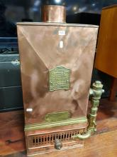"""Lot 1022: Square Form Vintage Hot Water Service """"The Progres"""""""