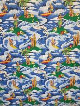 Lot 1160A: 1960s Multi-Part Fabric Screen featuring Surfers in Hawaii