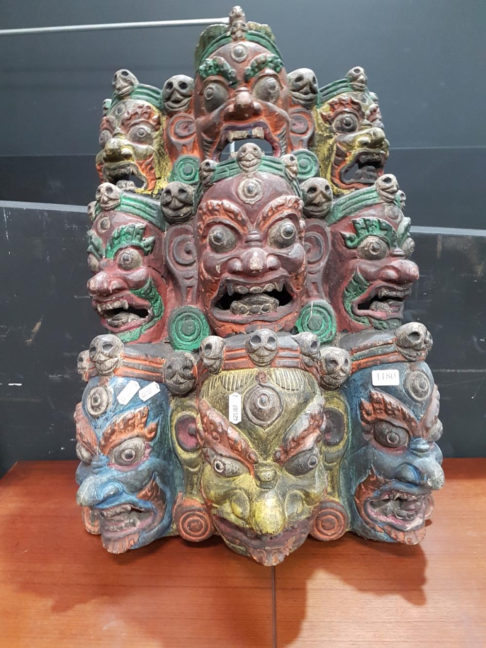 Carved Balinese Wall Plaque
