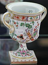 French Chinoiserie Ewer by Sampson AF