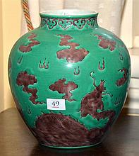 GREEN VASE WITH BROWN DRAGON, GUANGXU MARK (1875 - 1908)