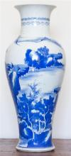 A Chinese blue and white vase, mountain and river design, marks to base, h45cm