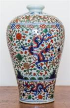 A Chinese famille verte Meiping vase, dragons and phoenix motif, marks on shoulder, h31cm