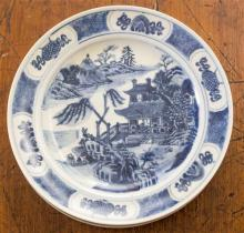 Four Chinese blue and white plates, marks to base, Dia. 22cm