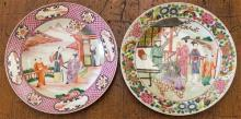 Two Chinese export famille rose plates, figural motif, Dia. 23cm