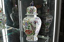 Tall Victorian Masons Ironston Lidded Vase with Hand Coloured Birds and Flowers (restored)