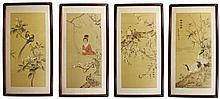 Chinese Framed Watercolour Quadtych on Silk
