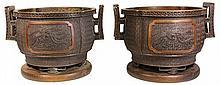 Chinese Bronze Pair of Urns