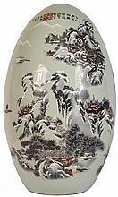 Chinese Crackle Glaze Egg Shape Vase
