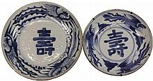 Chinese Blue & White Dish & Another