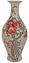 Chinese Nine Pomegranates Vase