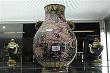 Niutouzun Floral Vase